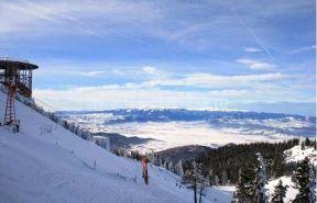 Munții Postăvaru