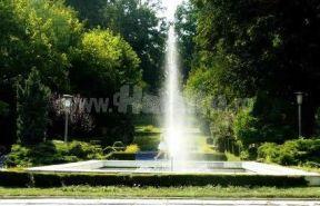 Parc - Băile Govora